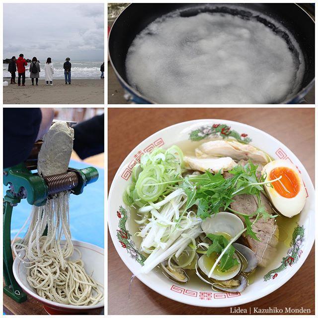 荒浜の海から汲んだ海水で塩を作り、小麦粉から麺を作り、美味しくいただくラーメンワークショップ。美味。