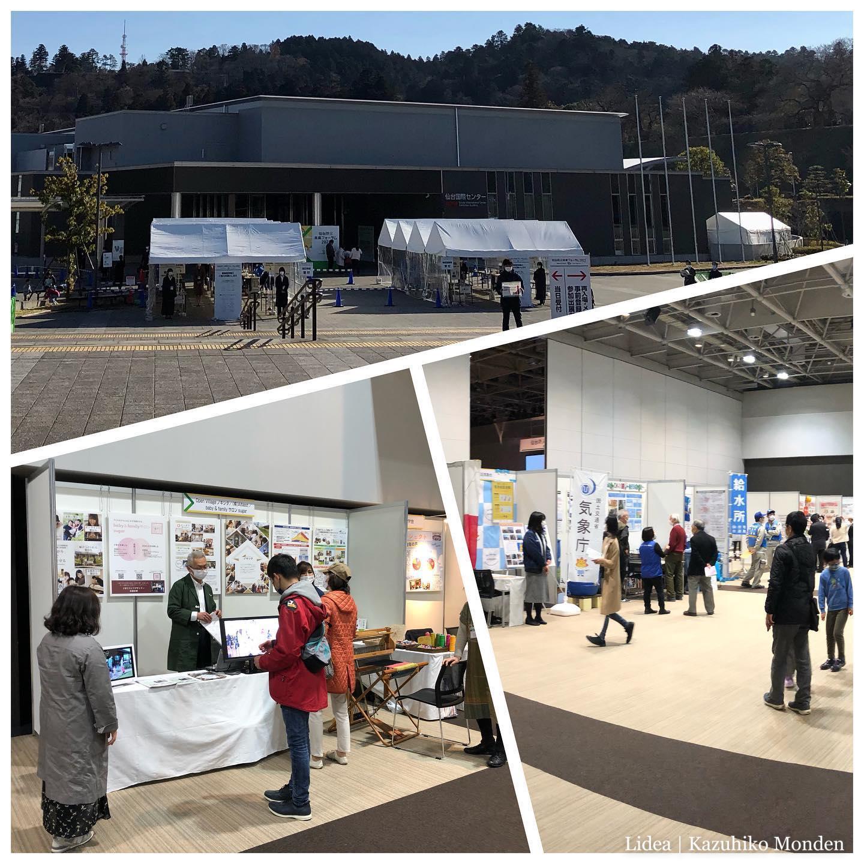 ノキシタの展示・発表を見に、国際センターの防災未来フォーラムへ。出展してた気象庁の人に「地震のデータベースめっちゃ役立ってます!」と伝えたのが個人的ハイライト。笑