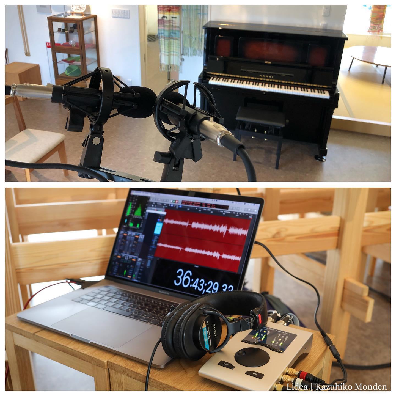 今日はノキシタでピアノのミニコンサート。一方私はそれを録音してみる遊び&実験。こういうのは久し振り。