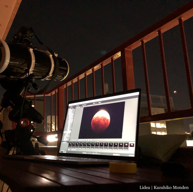 月蝕ピークの頃Shooting lunar eclipse