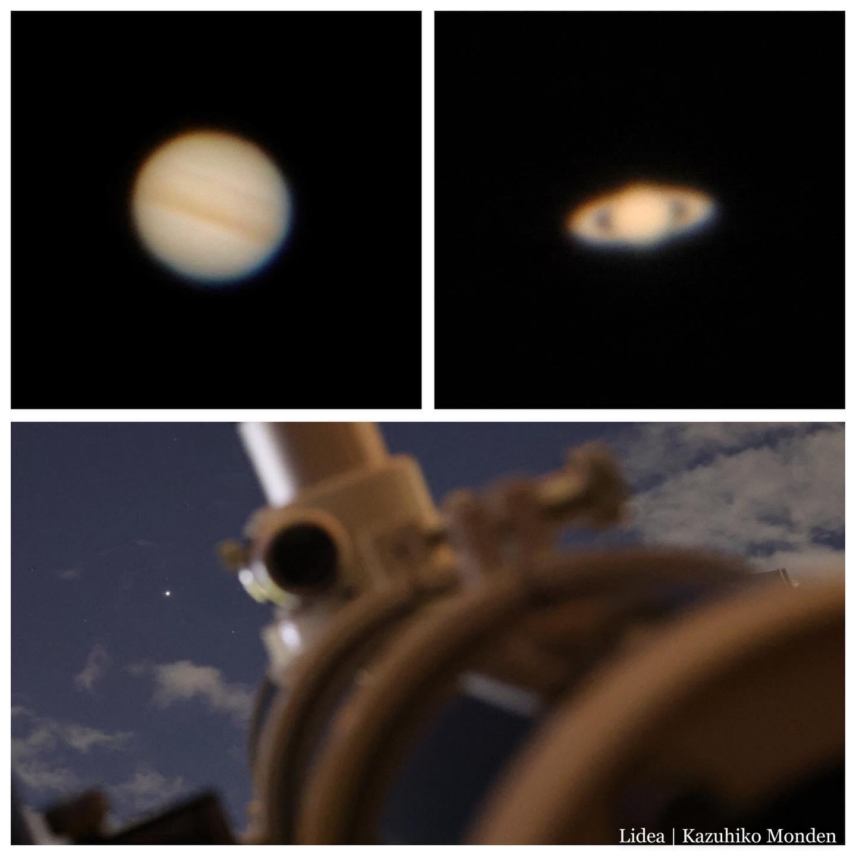 木星も土星もよく見える夜Jupiter and Saturn#ベランダ天文台