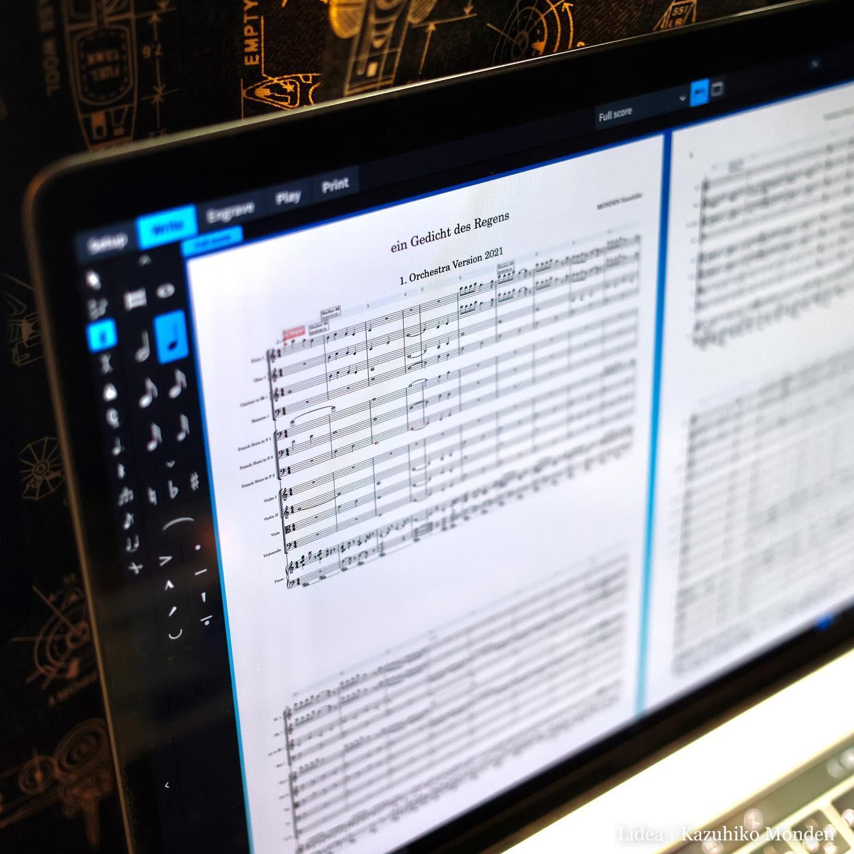 勉強と訓練を兼ねて、改めて先日のオーケストラアレンジを楽譜に起こし始めた。演奏記号をどう書くべきかが難しいが、これもイメージを言語化する難しさと同じか。