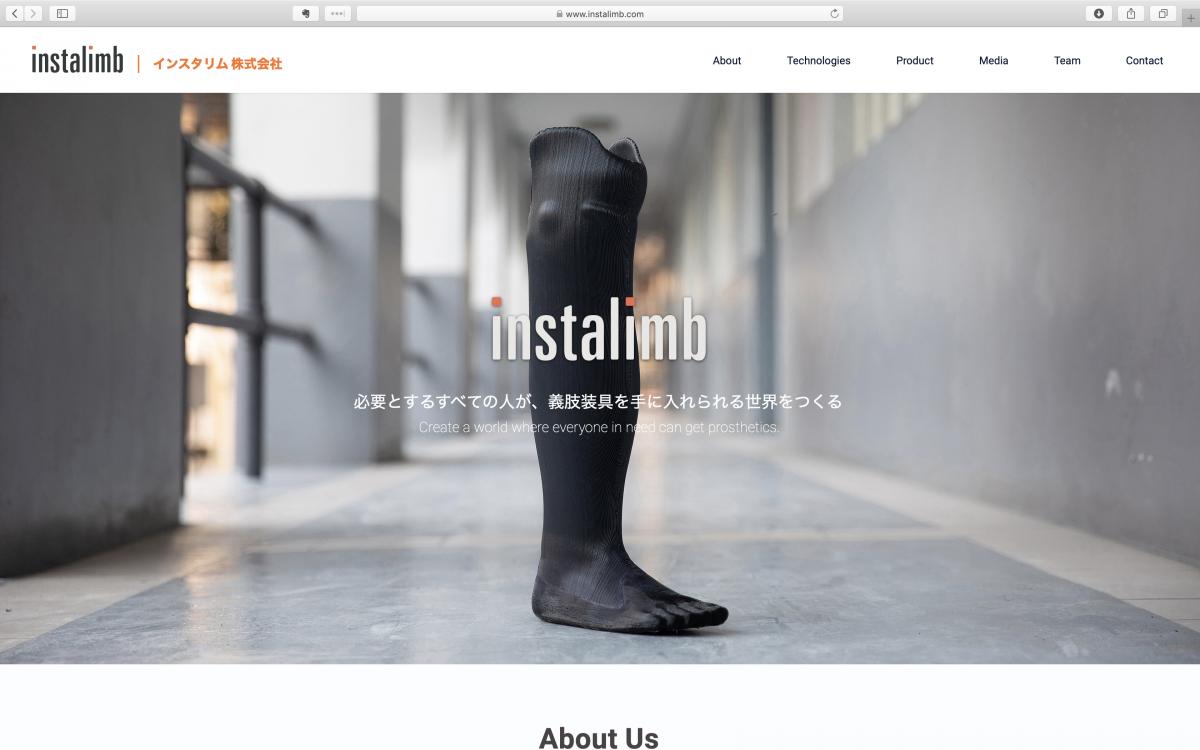 Instalimb Website
